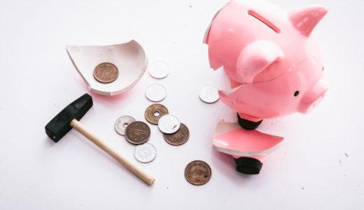 単身赴任での生活費はどのくらいかかる?意外とかかるんですよ